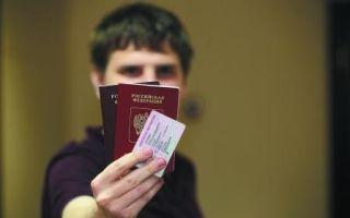 Процедура замены иностранного водительского удостоверения на российское