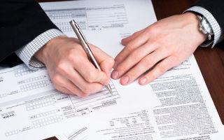Заполнение декларации по транспортному налогу, нюансы оформления документа