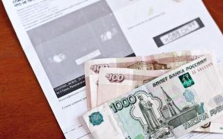 Сроки давности по оплате штрафов ГИБДД