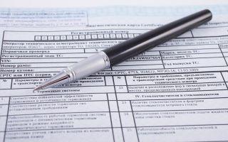 Диагностическая карта для получения страхового полиса ОСАГО: срок действия, порядок получения