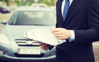 Регистрация транспортного средства в ГИБДД на фирму по доверенности от юридического лица