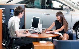 Договор купли-продажи автомобиля: как правильно оформить, сколько действует