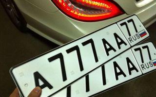 Порядок и правила переоформления автомобиля