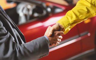 Особенности покупки автомобиля юридического лица, что важно знать