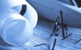 О налогообложении страховых выплат по полису ОСАГО
