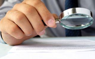 Способы проверки автомобиля на юридическую чистоту перед оформлением покупки