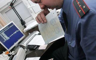 Процедура снятия автомобиля с учета в связи с продажей
