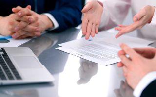 Возможные способы отказа от заключения договора страхования жизни при оформлении полиса ОСАГО