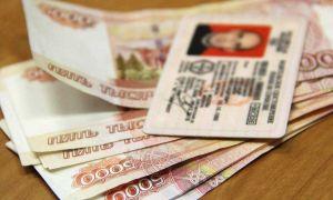 Способы оплаты госпошлины за водительское удостоверение: через Госуслуги, Сбербанк онлайн