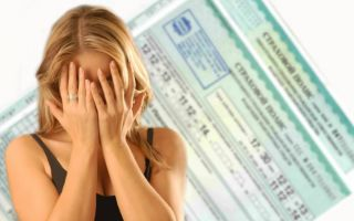 Порядок действий, если у виновника ДТП выявлен поддельный страховой полис ОСАГО