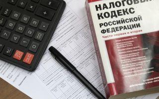 О налоге с продажи автомобиля, находящегося менее 3 лет в собственности