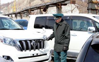 Порядок растаможки авто для физических и юридических лиц