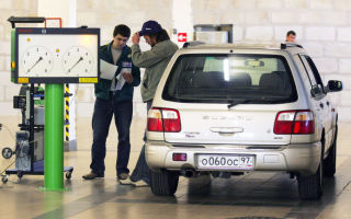 Перечень документов для прохождения техосмотра автомобиля