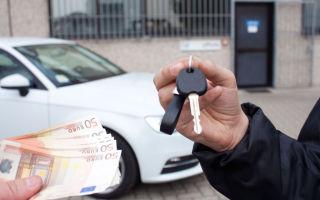Процедура покупки автомобиля у частного лица в кредит, особенности оформления