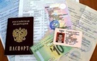 Процесс прекращения регистрации транспортного средства в связи с продажей