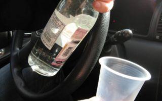 Последствия для водителя, который попал в аварию и при этом был пьян