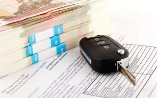 Передача денег по сделке о покупке машины, как не стать жертвой обмана