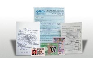 Перечень документов, необходимых при продаже автомобиля