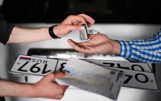 Заполнение ПТС при продаже автомобиля: правила и рекомендации