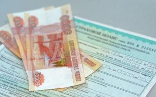 Процедура возврата денег за страховку ОСАГО в случае продажи автомобиля, расторжение договора