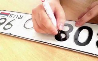 Самостоятельное подкрашивание государственных номеров на автомобиле