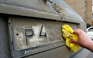 Штраф за грязный и нечитаемый номер на автомобиле
