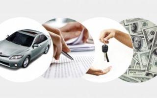 Процедура продажи автомобиля по договору купли-продажи без снятия машины с учета