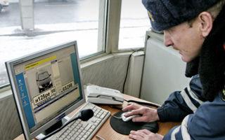 Процедура проверки и оплаты штрафа по номеру постановления ГИБДД о вынесении штрафа