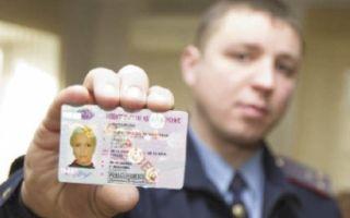 Как узнать кем было выдано водительское удостоверение, где посмотреть