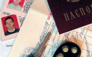 Перечень документов, необходимых для продления водительского удостоверения