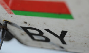 Как законно ездить в России на авто с белорусскими номерами