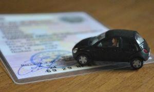 Процедура перерегистрации автомобиля при смене прописки в 2018 году