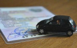Процедура перерегистрации автомобиля при смене прописки в 2019 году