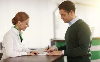Особенности получения автокредита, на что обращать внимание при выборе варианта