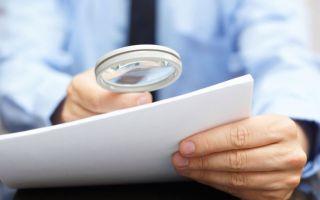 Процедура проверки полиса ОСАГО на подлинность по номеру в режиме онлайн