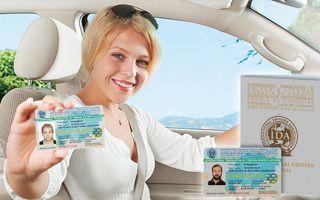 Процедура получения международных водительских прав