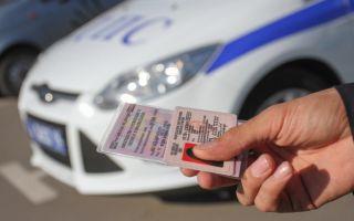 Когда начинается срок лишения водительских прав, на какой период возможно лишение
