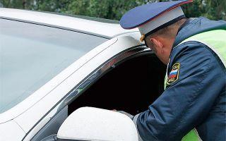 Предъявление электронного полиса ОСАГО инспектору ГИБДД