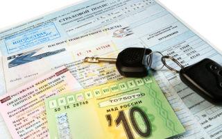 Перечень документов для подачи в страховую после ДТП, сроки