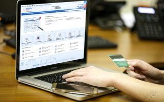 Процедура регистрации автомобиля через веб-портал Госуслуги
