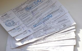 Процедура оплаты штрафа с квитанцией от ГИБДД и без нее
