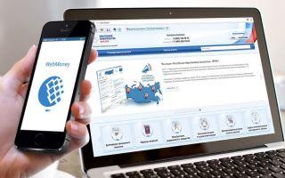 Оплата транспортного налога через интернет на сайте Госуслуги