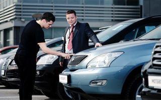 Вопросы при покупке автомобиля с рук, что важно знать