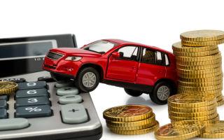 О возможности возврата 13 процентов с покупки машины, действуют ли налоговые льготы