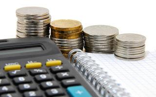 Об уплате налога с продажи автомобиля, что важно знать