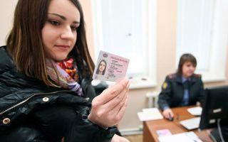 Процедура замены прав в ситуации, когда у водителя есть неоплаченные штрафы