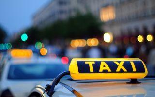 Перевозка пассажиров в транспорте без официальной лицензии