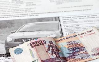 Процедура проверки оплаченных штрафов ГИБДД