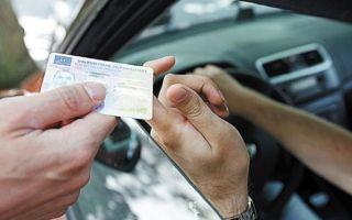 О лишении водительских прав за неуплату алиментов в России