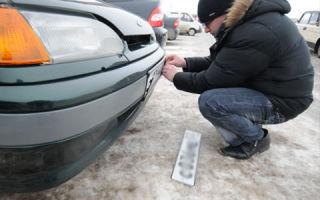 Действия в ситуации, если у вас украли номера с машины